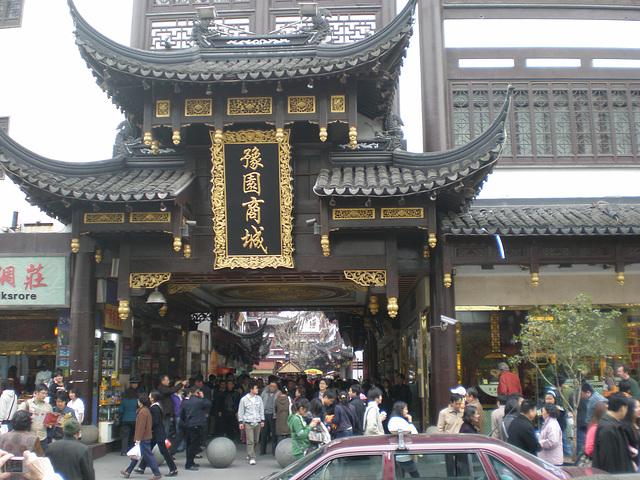 Shangai Centro