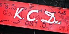 KC DAS
