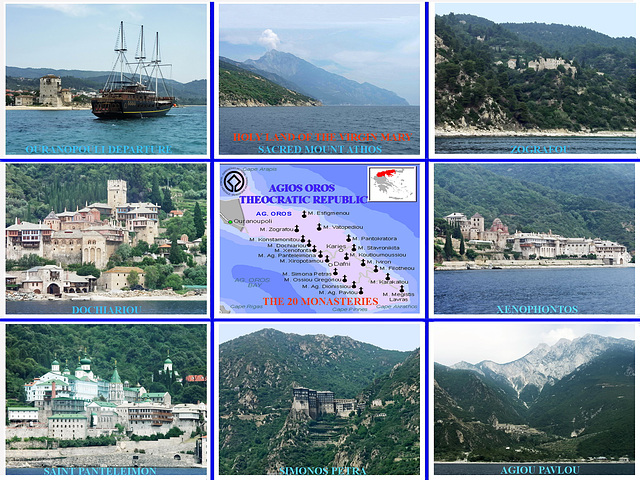 Cruise to Mt Athos Orthodox Sacred Mountain Holy Garden of  the Virgin Mary