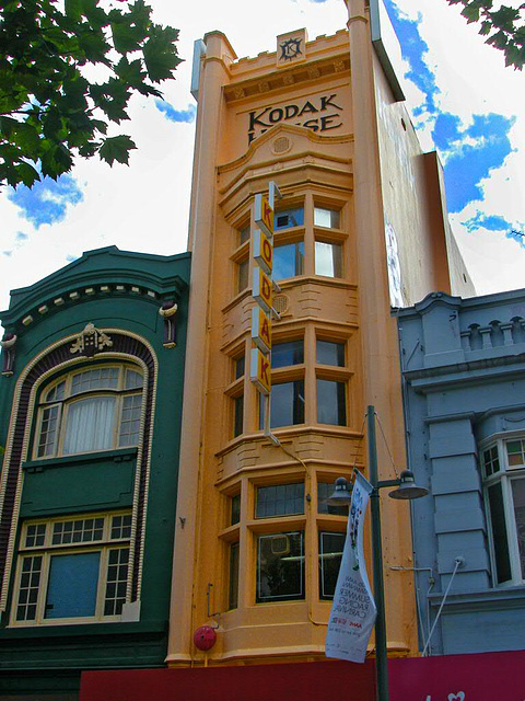 The very narrow KODAK house