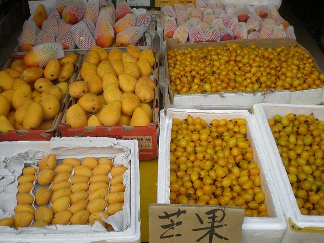 Mercado de Suzhou