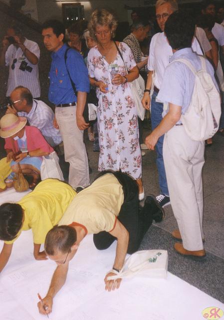 1998-08-07 126 UK Montpeliero