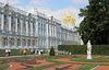 Puschkin, Katharinenpalast