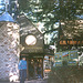 1997-07-15 42 en Novzelando