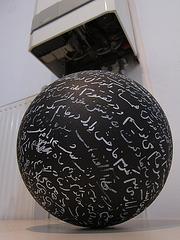 Ball mit Boiler