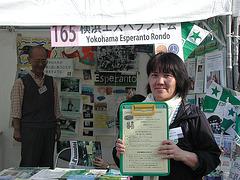 Internacia Festo de Jokohamo 2010.10.16