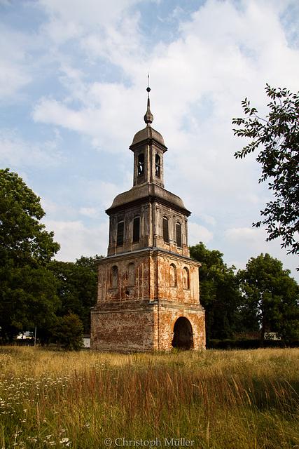 Torhaus