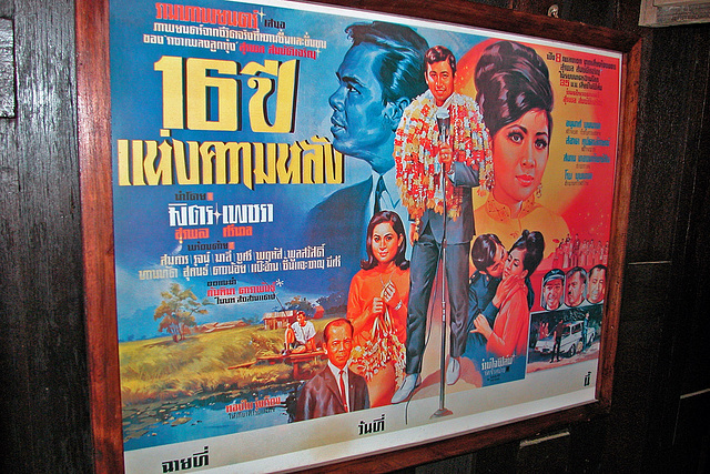 Movie poster of a Thai film in Mueang Boran