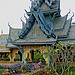 Botanical Garden from Thai Literature