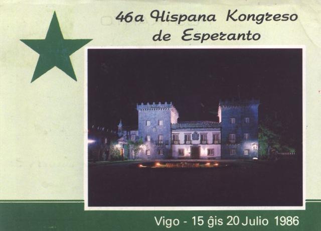 Hispanio - Vigo - Hispana E-kongreso - 1986