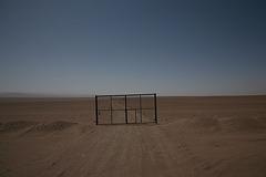 Atacama gateway