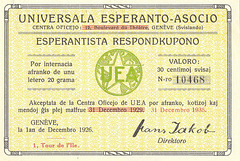 UEA - internacia respondkupono 1935