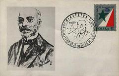 filatelo - Zamenhof  (Pollando 1969)