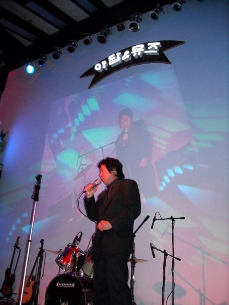 Song sings a song at opening of restaurent nightclub Yadam&Muse, 2008 의왕-야담앤뮤즈개업