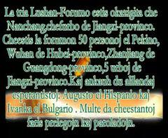 La tria Lushan-Forumo de Esperanto