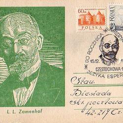 dr. Zamenhof - stampo Czenstochowa (Pollando) 1977