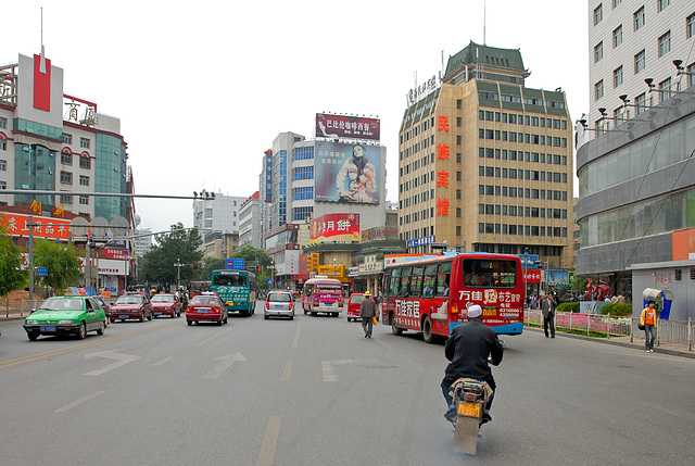 Xining Jianguo St