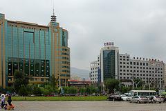 Xining downtown
