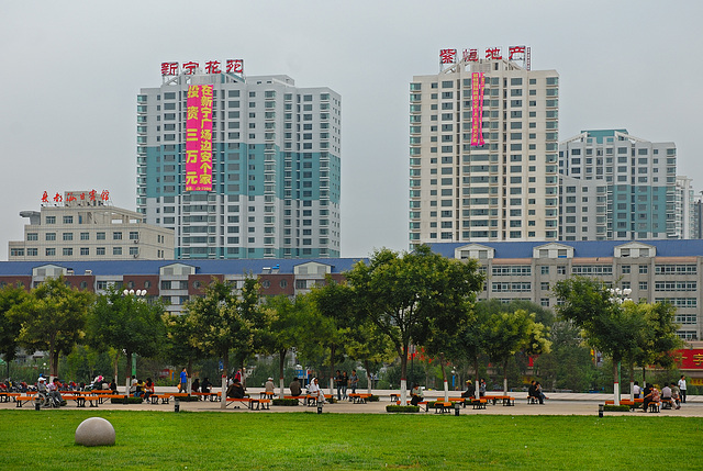 Xining skyline behind the Public Park