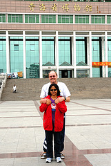 Ourselves in Xining