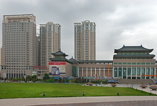 Xining People's Park called Renmin Gongyuan