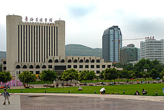 Xining People's Park