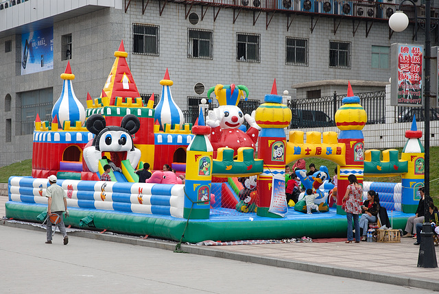 Children paradise in Xining