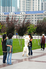 Xining Peoples Park