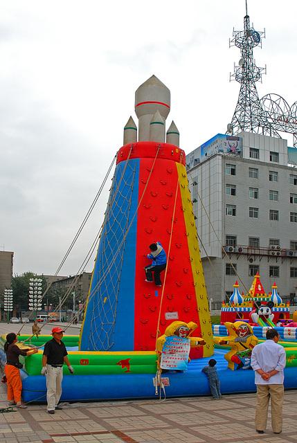Children's playground in Xining