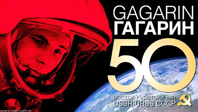 Gagarin-afiŝo