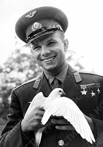 Gagarin kun packolombo