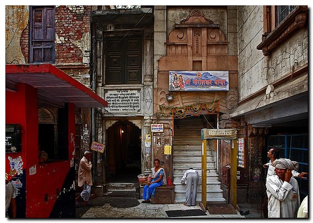 Shiva Tempel