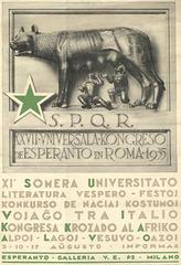 La XXVII-a UKo Romo 1935