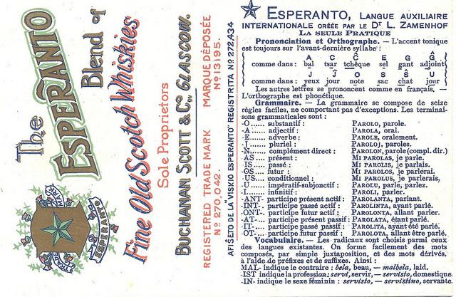 """Viskio """"Esperanto"""""""