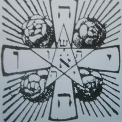 Logotype of the Cabalistic Order Rosacruz
