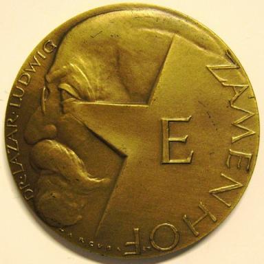 Medalo - d-ro Zamenhof Prago, Ĉeĥa E-Asocio 1987