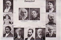 Gepatroj kaj gefratoj de L.L.Zamenhof
