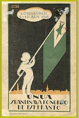 Unua skandinavia kongreso 1918