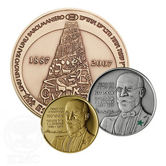 3 medaloj - d-ro Zamenhof - Israelo 2007