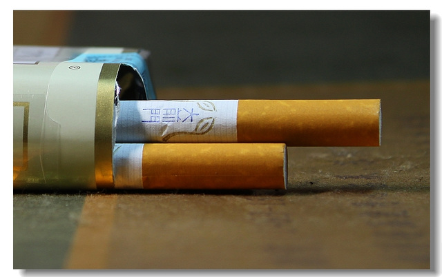 Hundred years history of cigarettes