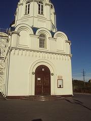 Ortodoksa preghejo