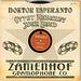 Zamenhof Gramophone