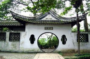 Ĉinio, Suzhou ĝardeno