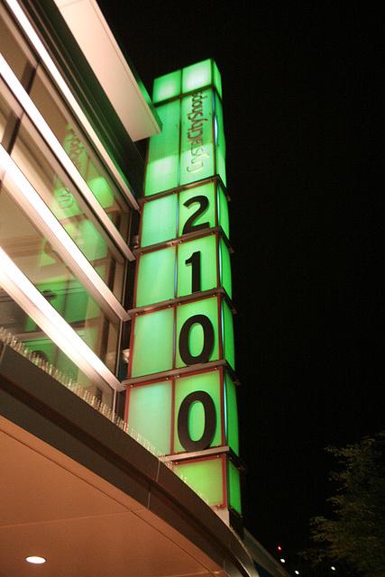 84.Night.CrystalCity.ArlingtonVA.8August2007