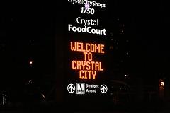109.Night.CrystalCity.ArlingtonVA.8August2007