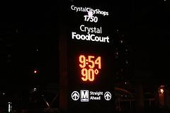 110.Night.CrystalCity.ArlingtonVA.8August2007