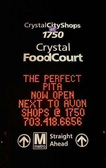 113.Night.CrystalCity.ArlingtonVA.8August2007