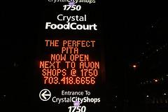 117.Night.CrystalCity.ArlingtonVA.8August2007
