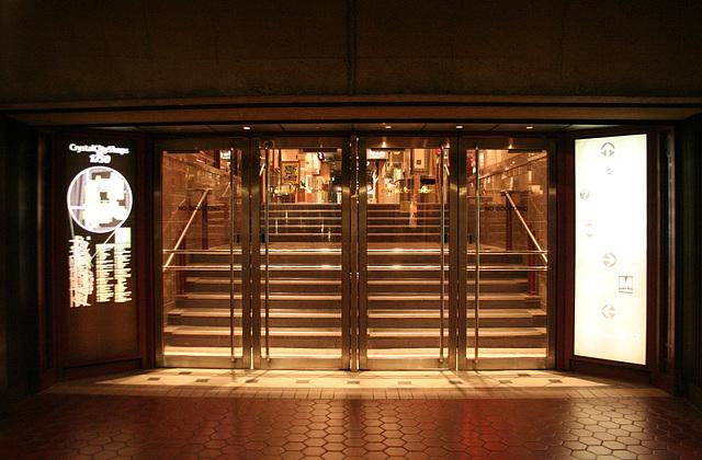 134.Night.CrystalCity.ArlingtonVA.8August2007