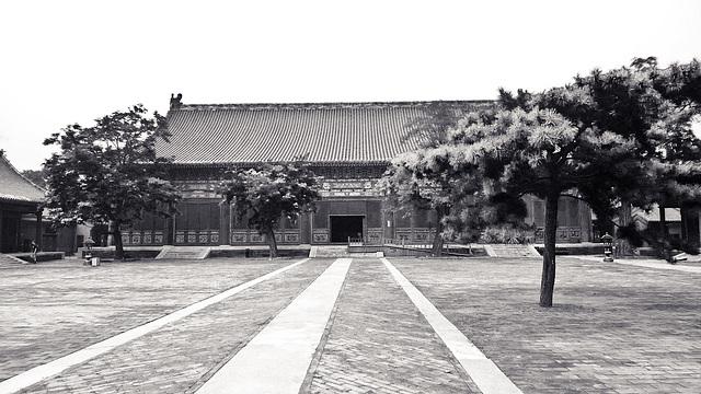 Xiannongtan I.